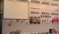 供应长沙会议背景架搭建_长沙会议LED屏出租_长沙会议投影仪租赁